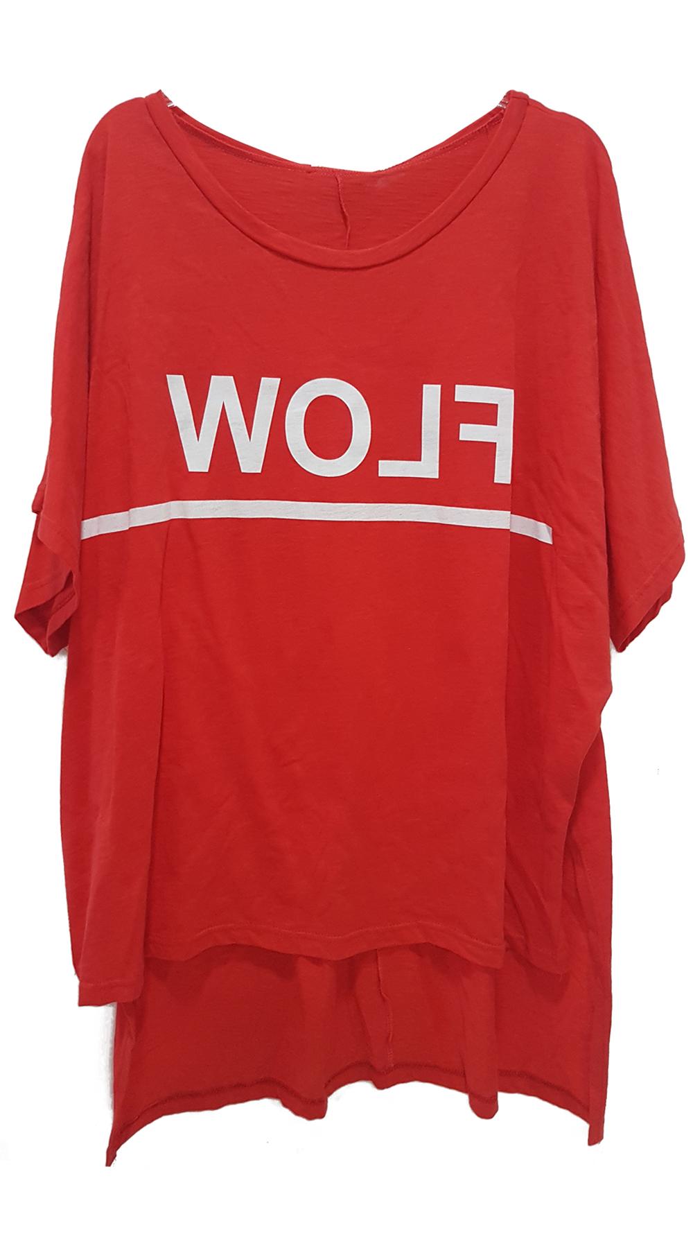 Curvy Γυναικείο βαμβακερό t-shirt FLOW - Greek Brands - SP18CM-C-15001 ενδύματα athletic