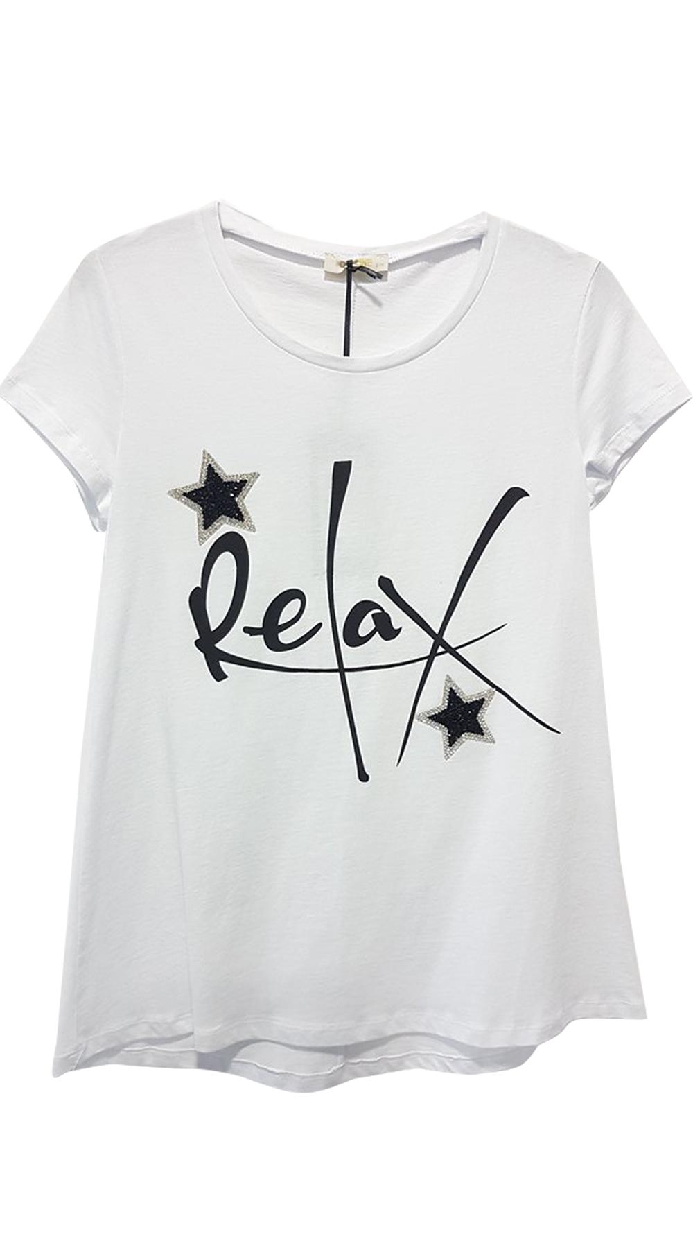 1f8267b82185 Γυναικείο basic t-shirt